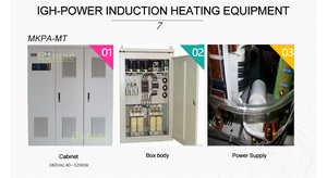 MKPA-MT High-power induction heating equipment