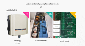MKPD-PS Medium and small power photovoltaic inverter