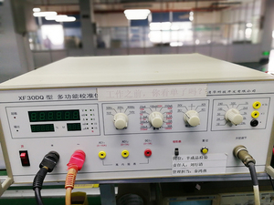 Small Current Test Bench